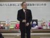 秋田県知的障害者福祉協会の皆さんから平成30年度「NHK歳末たすけあい運動」に募金をいただきました!