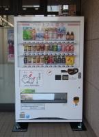 秋田県社会福祉会館設置赤い羽根自動販売機の募金実績について(ご報告)