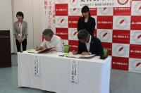 北秋田市で「募金百貨店プロジェクト」第2弾調印式を行いました!
