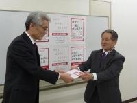 秋田しんせい農業協同組合から東日本大震災義援金に募金いただきました!