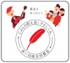 令和元年度共同募金運動に「ありがとうステッカー」が登場します!