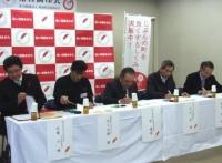 大仙市で「募金百貨店プロジェクト」覚書調印式を行いました!