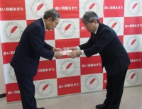 秋田県商工会職員協議会様よりご寄付をいただきました!