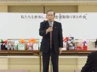 秋田県知的障害者福祉協会の皆さんから令和元年度「NHK歳末たすけあい運動」に募金をいただきました!