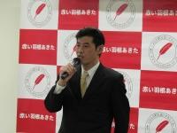 大仙市で「募金百貨店プロジェクト」第6弾調印式を行いました!
