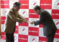 異業種交流会 秋田槻 様から赤い羽根社会課題解決プロジェクトにご寄付いただきました!