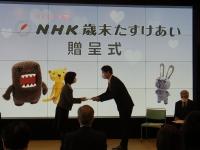 令和2年度NHK歳末たすけあい贈呈式を実施しました!