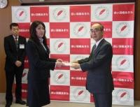 秋田県商工会職員協議会の皆さまから赤い羽根共同募金にご寄付いただきました!