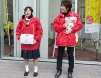 なかいち広場で募金活動を実施しました!