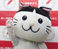 GCB47から東日本大震災義援金に募金いただきました!
