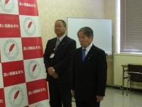 秋田しんせい農業協同組合様から東日本大震災義援金にご寄付いただきました!