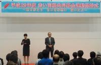 平成29年度赤い羽根共同募金運動が始まりました!!