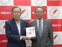 秋田県老人クラブ連合会様から「一円ポスト募金」をいただきました!
