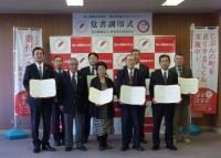 秋田市で「募金百貨店プロジェクト」調印式を行いました!