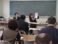 平成30年度共同募金広域助成申請事前説明会を開催しました!