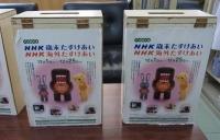 秋田市立土崎中学校の皆さんから「NHK歳末たすけあい」に募金をいただきました!