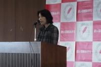 平成29年度広域助成公開プレゼンテーションを実施しました!