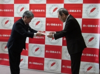 秋田県商工会職員協議会様からご寄付をいただきました!