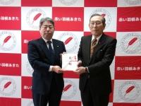 秋田県商工会職員協議会の皆様からご寄付をいただきました!