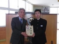 秋田市立土崎中学校の皆さんから歳末たすけあいに募金をいただきました!