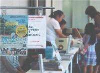 平成28年度募金による平成29年度実施事業報告③(NAOのたまご)