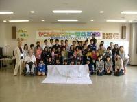 高校生が、ボランティアフォーラムの企画・運営を通じて、ともに生き、支えあう心を学びました!