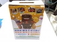 秋田市立土崎中学校の皆さんから「NHK歳末たすけあい」にご寄付をいただきました!