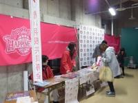 秋田ノーザンハピネッツの試合会場で募金活動を行いました!!!!