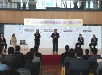 平成24年度共同募金運動「赤い羽根伝達式」を開催しました!