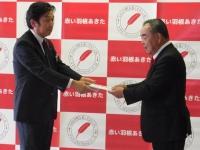 全労済秋田県本部様から赤い羽根共同募金にご寄付をいただきました!