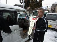 平成22年度NHK歳末たすけあい現地贈呈式が開催されました!