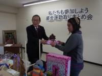 秋田県知的障害者福祉協会の皆さんからNHK歳末たすけあいに募金をいただきました!